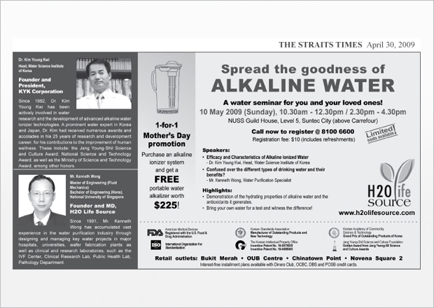 09-Apr---Spread-the-Goodness-of-Alkaline-WaterSuntec-City-MYB-Straits-Times