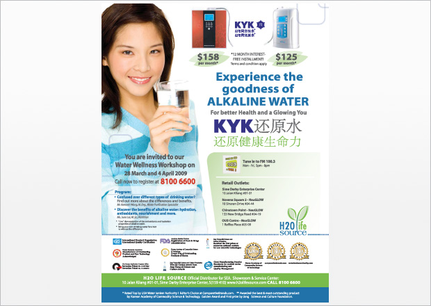09-Mar---Experience-the-Goodness-of-Alkaline-Water-LiveWell-Magazine