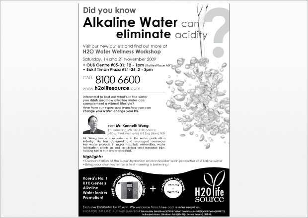 09-Nov---Did-you-know-Alkaline-Water-can-Eliminate-Acidity-MYB-Straits-Times