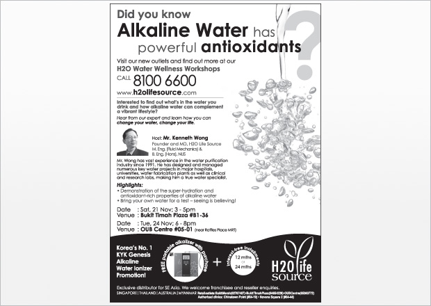 09-Nov---Did-you-know-Alkaline-Water-has-Powerful-Antioxidants-MYB-Straits-Times