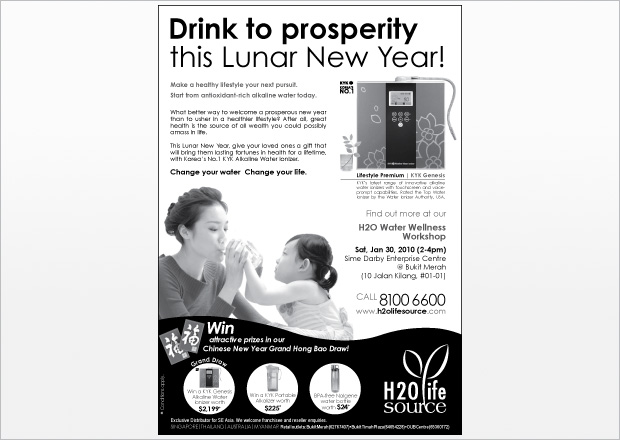 10-Jan---Drink-to-Prosperity-this-CNY-MYB-Straits-Times