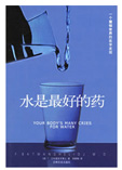 book chinese 02