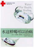 book chinese 03