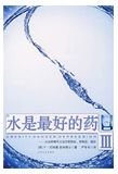book chinese 04