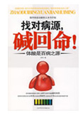 book chinese 09