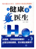book chinese 11