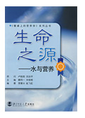 book chinese 14
