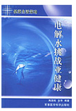 book chinese 15