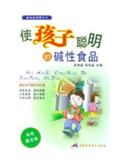book chinese 18