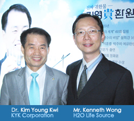 Dr Kim Young Kwi  Mr Kenneth Wong